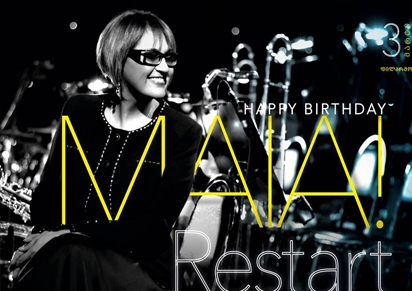 Happy Birthday MAIA - Restart